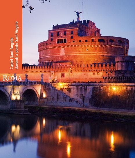 Calendario 2016 RomaColoriAtmosfere. Gennaio. Pagina retro. Roma. Basilica di San Pietro